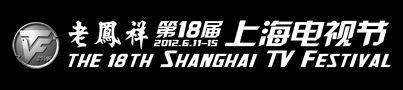 the-18Shanghai_logo